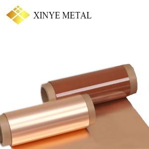 High Conductivity 0.5 mm Copper Foil Tape Price