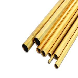 C2300 C2400 C2600 C2680 Brass Tube Coil Price