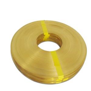C2600 C2300 Brass Strip Coil