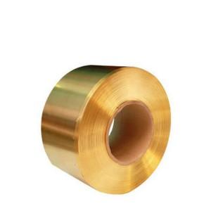 c26000 brass strip tape price
