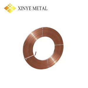 C17200 Beryllium Copper Strip Coil