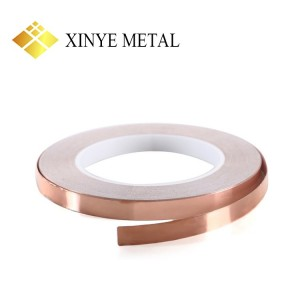 0.2mm copper foil tape for pcb
