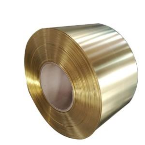 C2600 Decorative Brass Strips Price