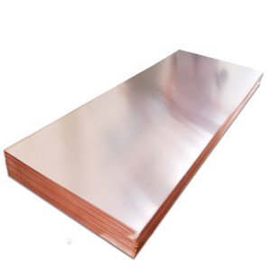 cheap price of pure copper sheet