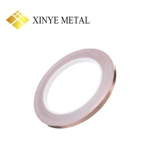 copper foil for radiator