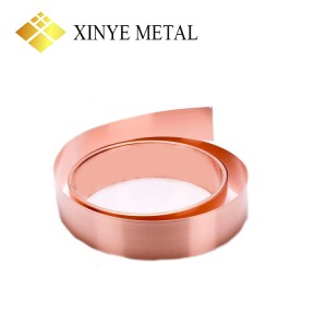 C19220 Copper Strip Coil for Frame Materials