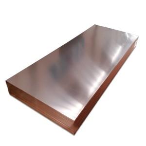 C1100 Decorative Copper Sheet Plate for Sale