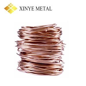 C5191 High Quality Cheap Phosphorus bronze Wire Price
