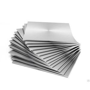 H116 1050 1060 1070 1100 Aluminum sheet 3mm thick