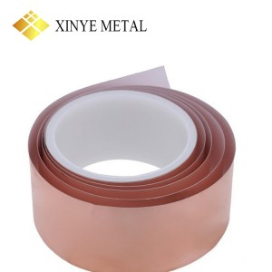 12um Thin Red Copper Foil